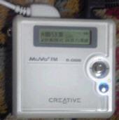 Creative MuVo2 FM